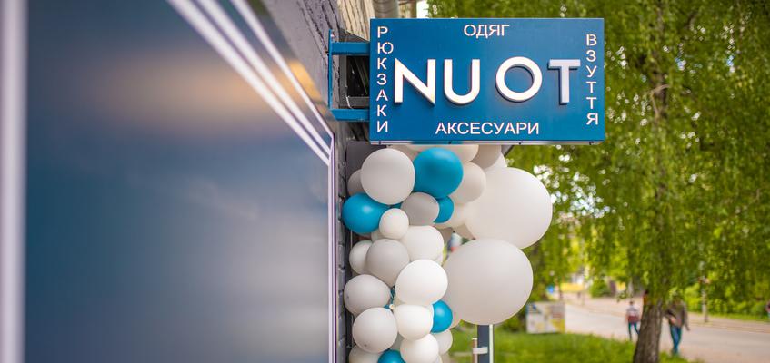 Відкриття мультибренду NU OT в Києві!