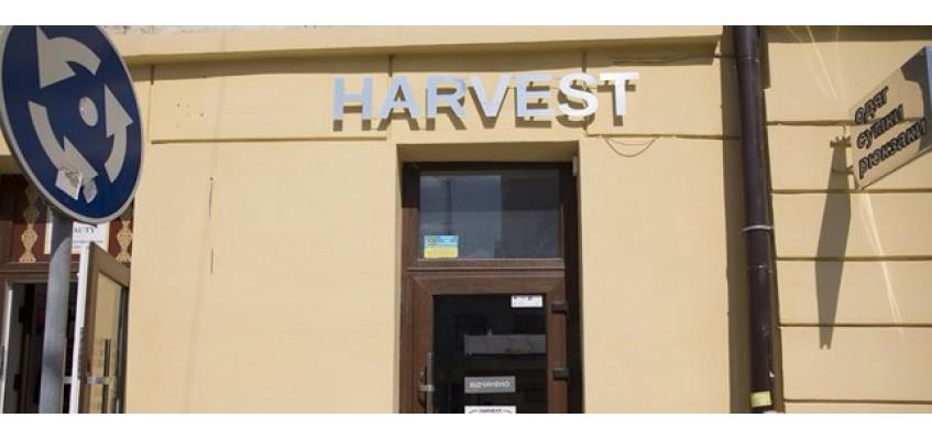 Магазин Harvest в Львові по вулиці Під Дубом, 22